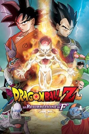 Dragon Ball Z Resurrection F Deutsch