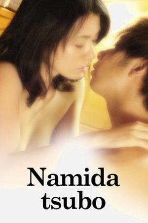 Namida tsubo