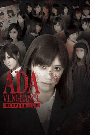 ADA: Vengeance 'Desperation'