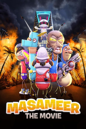 Masameer - The Movie