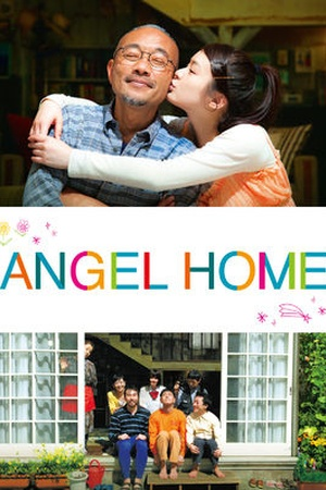 Angel Home