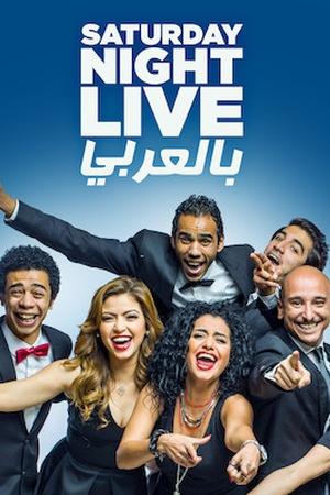 SNL Arabia