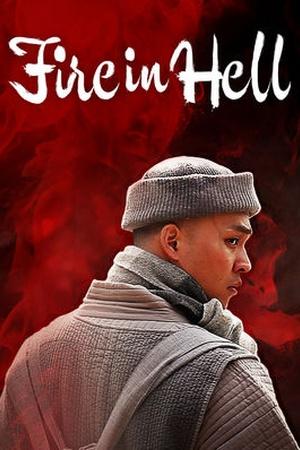 Fire in Hell