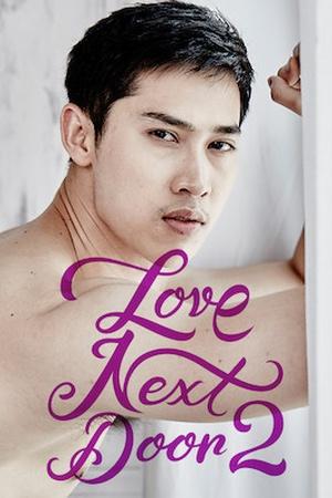 Love Next Door 2
