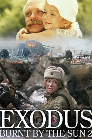 Exodus: Burnt by the Sun 2