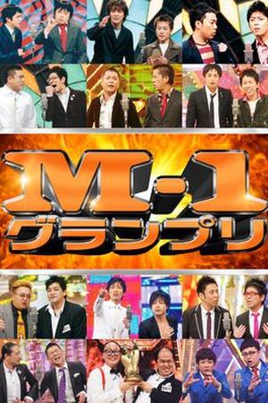 M-1 Grand Prix