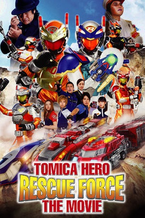 Tomica Hero Rescue Force The Movie