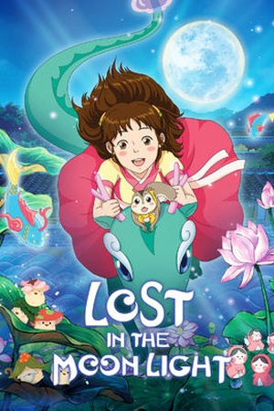 Lost in the Moonlight