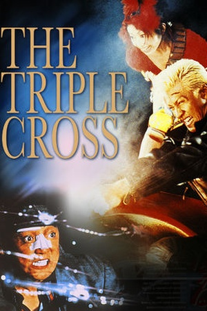 The Triple Cross