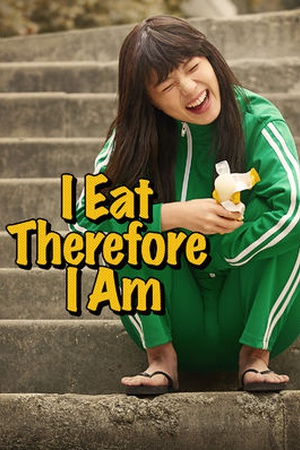I Eat Therefore I Am