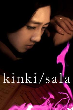 KINKI/SALA