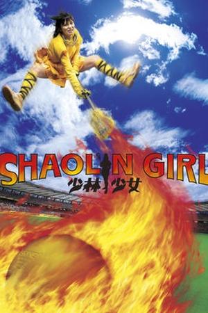 Shaolin Girls