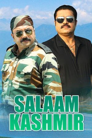Salaam Kashmir