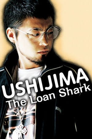 Ushijima The Loan Shark