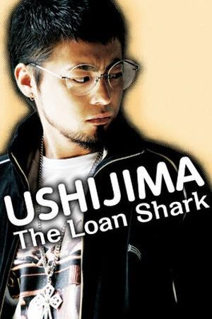 Ushijima The Loan Shark
