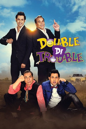 Double Di Trouble