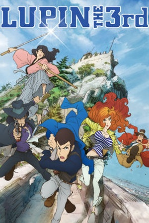 Lupin the Third Part 4