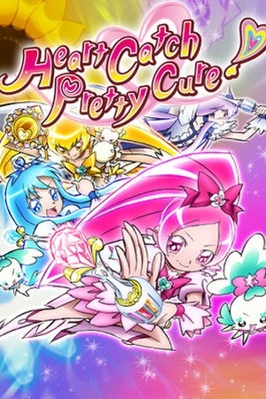 Heart Catch Pretty Cure!