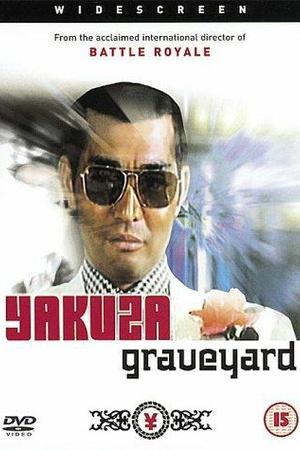 Yakuza Burial: Jasmine Flower
