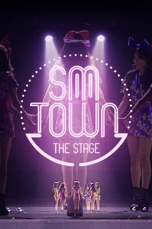 SM Town: The Stage