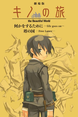 Kino's Journey: To Do Something -Life Goes On- / Kino's Journey: The Tower Country -Freelance-