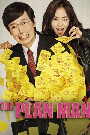 The Plan Man
