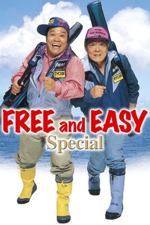 Free and Easy Special