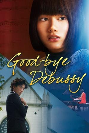 Sayonara, Debussy