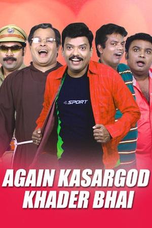 Again Kasargod Khader Bai