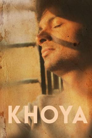 Khoya