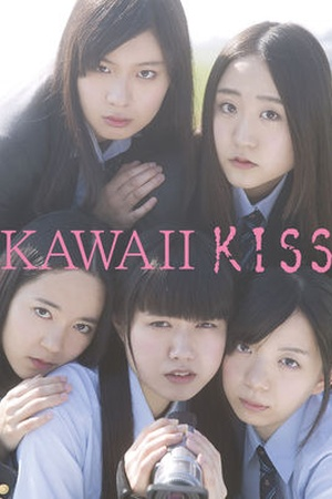 Kawaii Kiss