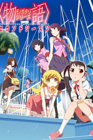 Monogatari Series 2nd Season