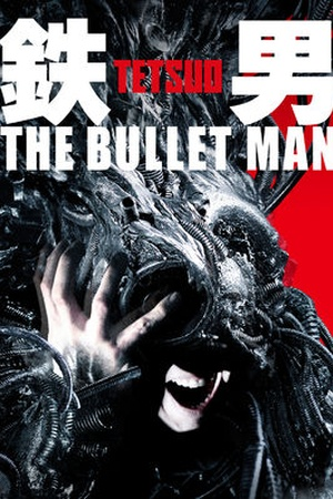 Tetsuo the Bullet Man