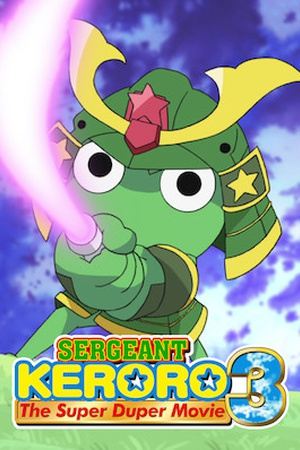 Sergeant Keroro: The Super Duper Movie 3