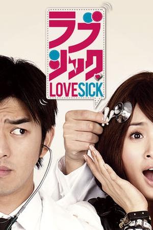 Lovesic