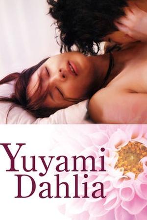 Yuyami Dahlia