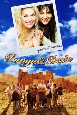 Dunya and Desie