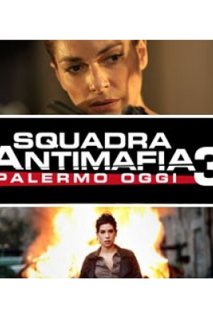 Antimafia Squad