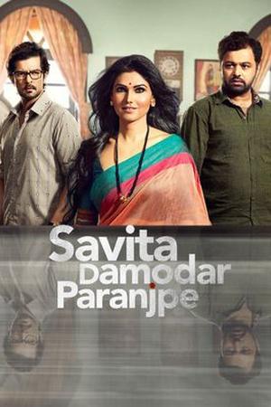 Savita Damodar Paranjpe