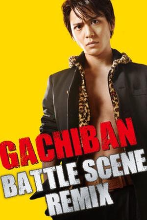 Gachiban: Battle Scene Remix Mori Monji Hen