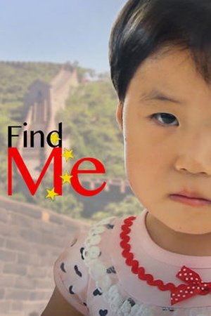 Fine Me