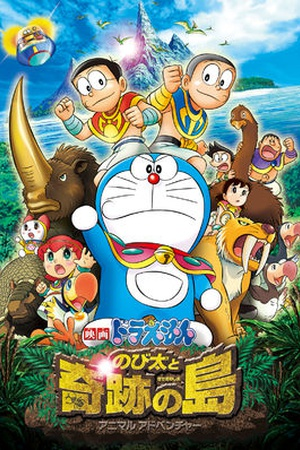 Doraemon the Movie: Nobita and the Island of Miracles - Animal Adventure