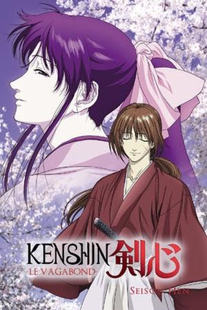Kenshin OAV Seisou Hen