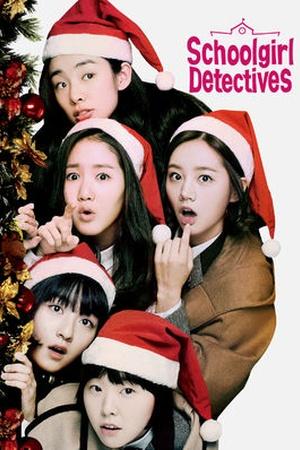 Schoolgirl Detectives