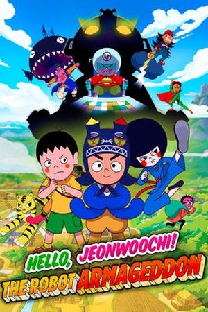 Hello, Jeonwoochi! The Robot Armageddon