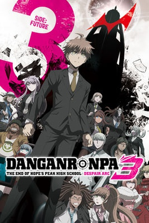 Danganronpa 3: The End of Hope's Peak Academy