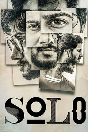 Solo (Malayalam version)
