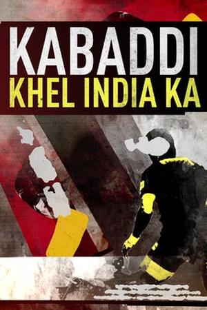 Kabaddi - Khel India Ka
