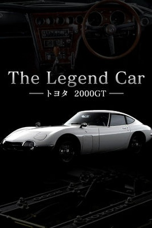 The Legend Car