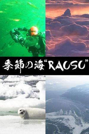 Rausu: The Magical Sea